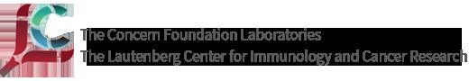 מרכז לאוטנברג לאימונולוגיה וחקר הסרטן  | Lautenberg Center for Immunology and Cancer research